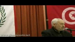 كلمة الشيخ راشد الغنّوشي حول الدكتور صادق شورو: الرئيس السابق لحركة النهضة