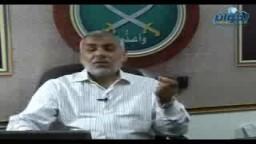 د. محيي حامد - عضو مكتب الارشاد- وشرح رسالة إلى الشباب- الحلقة السادسة