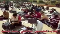 إعتصام مفتوح أمام رئيس الجامعة بجامعة الزقازيق
