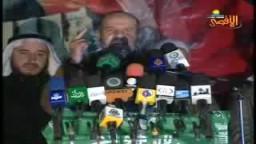 مسيرة تضامنية مع المختطفين في سجون فتح
