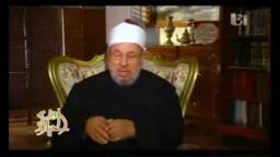 الدكتور يوسف القرضاوى .. منهج الوسطية.. 1