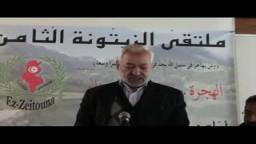 كلمة الشيخ راشد الغنوشى حول الهجرة في ملتقى الزيتونة