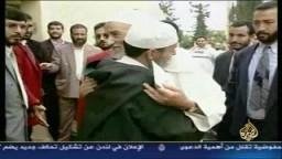 محاكمة 7 من معتقلى جماعة العدل والإحسان