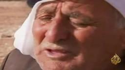 مأساة سكان قرية بيت أولا بعد مصادرة المحتل الصهويني لأراضيهم
