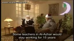 قصة دخول الشيخ العلامة يوسف القرضاوي إلى الازهر الشريف
