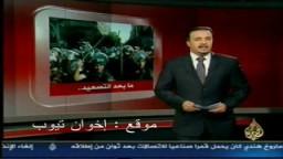 جماعة الإخوان المسلمين وخيار النزول للشارع لنزع الشرعية عن هذا النظام المُزَور .. 1