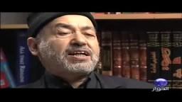 مراجعات مع الشيخ راشد الغنوشى|  الحلقة الاولى| الجزء 2