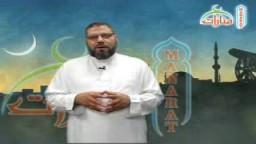 أ.د/ عبد الرحمن البر عضو مكتب الإرشاد : شخصيات ومواقف مع : الحاج أحمد البس ولطف الله به في السجن