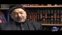 مراجعات مع الشيخ راشد الغنوشى|  الحلقة الاولى| الجزء 5