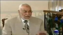 مراجعات مع فضيلة المرشد العام السابق للإخوان المسلمين الأستاذ عاكف | الحلقة الأولى | الجزء 6 والأخير فى الحلقة الأولى