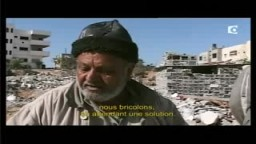 فيلم يجسد الإجرام الصهيونى أثناء حرب غزة .. الجزء الثالث