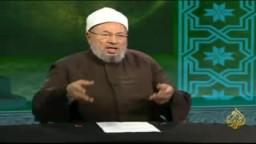 فضيلة الشيخ العلامة الدكتور يوسف القرضاوى و حلقة مفتوحة للرد على أسئلة المشاهدين