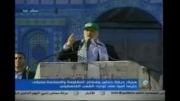 القائد إسماعيل هنية والشيخ رائد صلاح : إنّا باقون