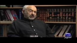 مراجعات مع الشيخ راشد الغنوشى|  الحلقة الثانية| الجزء 1