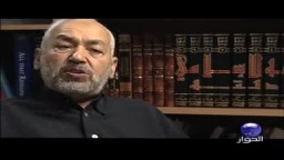 مراجعات مع الشيخ راشد الغنوشى|  الحلقة الثانية| الجزء 2