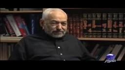 مراجعات مع الشيخ راشد الغنوشى|  الحلقة الثانية| الجزء 3