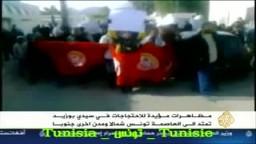 تعقيب الجزيره على تظاهرة تونس والاحتجاجات فى سيدى بوزيد