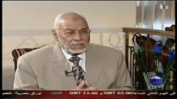 مراجعات مع فضيلة المرشد العام السابق للإخوان المسلمين الأستاذ عاكف | الحلقة الثالثة| الجزء1