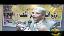 كلمة للنائب أ. صبحي صالح  ما بعد تزوير الانتخابات
