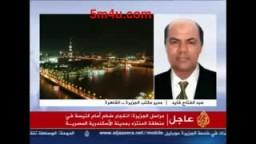 إنفجار سيارة مفخخة بكنيسة بالاسكندرية