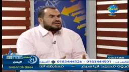 صناعة العلماء- د.  صلاح سلطان- د. راغب السرجاني- الأمل في نهضة الأمة -1
