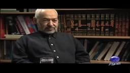 مراجعات مع الشيخ راشد الغنوشى|  الحلقة الثالثة | الجزء 1