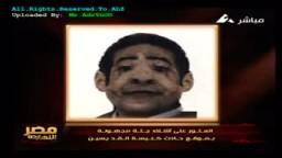 الداخلية تحدد ملامح شخص مشتبه فى إرتكابه جريمة حادث التفجير أمام كنيسة القديسين بالإسكندرية