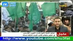 قوات الإحتلال الصهيونى تقتل مسنّاَ( عمر القواسمى ) يبلغ من العمر 65 عاماً بدم بارد بمحافظة الخليل