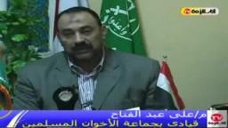 المهندس على عبدالفتاح - قيادي بجماعة الإخوان المسلمين يتحدث عن المواطنة فى الإسلام
