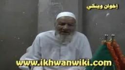 الأستاذ / أحمد عبد الباسط .. شهادات ورؤى على طريق الدعوة _ 2