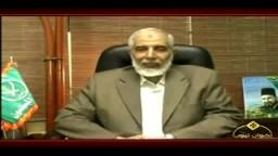حصرياً .. تعليق نائب المرشد العام د/محمود عزت : الأحكام الظالمة الجائرة ضد 5 من الإخوان فيما يسمى بقضية التنظيم الدولى