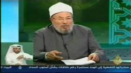 الدكتور يوسف القرضاوى .. الحدود فى الخطاب الفقهى .. الشريعة والحياة .. 2