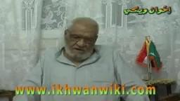الأستاذ سعد الجزار .. شهادات ورؤى على طريق الدعوة .. 1