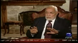 مراجعات مع فضيلة المرشد العام السابق للإخوان المسلمين الأستاذ عاكف | الحلقة الرابعة| الجزء5