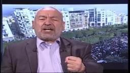 خطاب الشيخ راشد الغنوشي لشعب تونس الحر