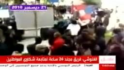 سبب سقوط حكم زين العابدين بن علي رئيس تونس