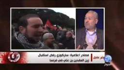 تغطية مباشرة : ثورة الياسمين  مع الشيخ راشد الغنوشي وسقوط بن علي