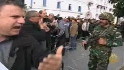 الجيش يتمتع بثقة شعبية واسعة في الشارع التونسي