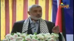 الملتقى الدولي لإعمار غزة