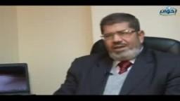 حوار مع الدكتور محمد مرسى عضو مكتب الإرشاد بعنوان : أحداث تونس .. رؤية إخوانية ..1