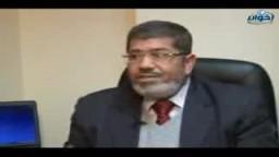 حوار مع الدكتور محمد مرسى عضو مكتب الإرشاد بعنوان : أحداث تونس .. رؤية إخوانية ..2