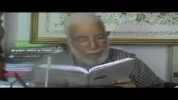 أ. جمعة أمين نائب المرشد العام- محيي الدين الخطيب