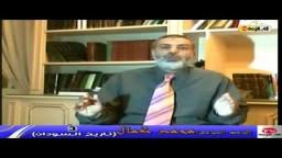 االباحث السياسي / محمد كمال- حول تقسيم السودان ---3