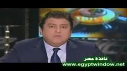وفاة شاب أضرم النار في نفسه في الاسكندرية بسبب ضيق العيش وعم وجود فرص للعمل