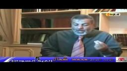الباحث السياسي ا. محمد كمال --حول ما أدت إليه الإستراتيجيه الصهوينية فى السودان