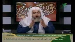 الميزان--- الشيخ حازم صلاح أبو اسماعيل