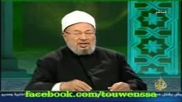الدكتور يوسف القرضاوي يرجو المغفرة للبوعزيزي