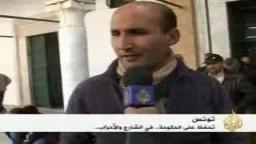 صلاة الجمعة في مساجد تونس بعد 23 سنة من الرقابة عليعا وعلى الخطب