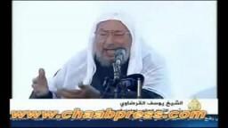 الشيخ العلامة يوسف القرضاوى : يدعو الشعب التونسى لإطاحة  حكومة محمد الغنوشى ويدعوا إلى سن تشريعات دستورية جديدة