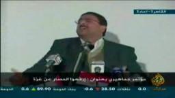 هنتكلم ـ محمد جودة
